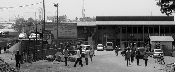 Grenztor nach Tansania